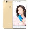 Huawei HUAWEI nova молодежная версия 4GB + 64GB платиновый свет мобильный Unicom Telecom 4G мобильный телефон двойной карта двойной режим ожидания samsung galaxy c5 sm c5000 4gb 64gb яркий серебристый мобильный телефон unicom telecom 4g двойной телефон двойной резервный
