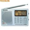 德生(Tecsun)PL-606高考收音机 听力全波段便携式四六级考试老年人半导体 立体声收音机(银色) 德劲(degen)de1126 数字调谐 全波段收音机 mp3播放器 数码音响 高考四六级听力考试 录音笔