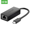 (UGREEN) интерфейс USB2.0 USB к RJ45 конвертер сетевого интерфейса ugreen usb конвертер 2 порта два на один