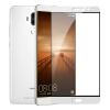 Задолго от закаленной стали мембраны сотового телефона пленки защитной пленки Huawei mate9 полноэкранного экрана крышки пленки, пригодной для Huawei mate9 (белой)
