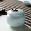 Changnan чайные горшки чай чай чай удалить чай Jingdezhen резервуар запечатанные банки маленький лотос ян yi ru желаемое запечатанные банки чайница