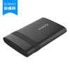 Orrick Division (ORICO) 2538C3 Type-C ноутбук HDD корпус 2,5 дюйма без использования инструментов SATA порт SSD твердотельный жесткий диск черный ящик потолочная люстра odeon 2538 2538 4c