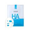 Увлажняющая маска для лица Gavin Hyaluronic Acid 26g Моноклавная увлажняющая маска для воды elizavecca witch piggy hell pore control hyaluronic acid 97