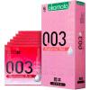 Окамото 003 мужской тонкий презерватив 10 шт. s m l xl h3853