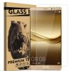 все цены на KOOLIFE Huawei mate8 стеклянной пленка с высокой проницаемостью мембраны сотового телефоном защита пленка экрана Mate 8 - не-полноэкранный режим онлайн