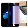 Taurasi стали пленка (Torras) iPhone7plus наносит на 5,5 дюйма полноэкранных стеклянной мембраны Apple, телефон 7plus 3D Blu-Ray доказательства анти-черная сторона 7plus- к чёрту на рога blu ray