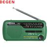 德劲(DEGEN)DE13 调频/中波/短波 应急环保节能多功能收音机 手摇发电 应急照明报警 德劲(degen) de321 立体声校园广播dsp全波段收音机高考四六级听力考试
