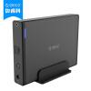 Orrick Division (ORICO) 7688C3 3,5 Yingcun Type-C жесткое сиденье SATA HDD Enclosure серийный внешний SSD накопитель прохладно элегантный черный ящик внешний контейнер для hdd 2x3 5 sata orico 9528u3 usb3 0 серебристый