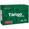 Глава дней (ТАНГО) свежие зеленые дни Глава A3 70г копия бумага 500 / одиночный мешок пакет восточная сетка wy701 70 г а4 бумаги для копирования 500 5 пакет мешок коробка
