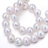Редкие сокровища крупные частицы пресной воды Жемчужное ожерелье женщина почти идеальный круг николай лесков жемчужное ожерелье