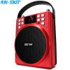 先科(SAST)N-520 收音机插卡便携式迷你音响音乐播放器 老人低音炮广场舞小音响老年随身听唱戏机(红色) 德劲(degen) de321 立体声校园广播dsp全波段收音机高考四六级听力考试