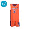 361 ° Детские летние новых мальчиков баскетбол спортивная одежда N51721461 Fanta Orange 130
