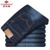 YUZHAOLIN мужские повседневные джинсы воздухопроницаемая комфортная одежда