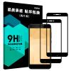 (2 шт)  Yomo защитная пленка для Xiaomi Redmi 4X protect защитная пленка для lenovo vibe c2 k10a40 матовая
