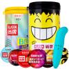 Elasun презервативы 48 шт. подарить вибратор x wet fun flavors poppn cherry 302 млн