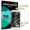 (2 шт) Yomo защитная пленка для Xiaomi 6 yomo защитный чехол для xiaomi 6