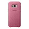 Samsung (SAMSUNG) S8 + телефон оболочки / Алькантара замша защитной оболочки после розовой оболочки samsung samsung rt22har4dsa