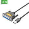 Зеленый (UGREEN) USB-порт DB25 с параллельным портом печати USB-адаптер с 25-контактным разъемом USB2.0 на старый 25-луночный принтер без кабеля 1 метр 20793
