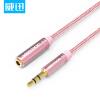 (VENTION) 3.5mm аудио-кабель кабель для удлинителя vention автоматические намотки для кабели