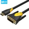 Вэй Синь (предотвращение бедствий) HDMI двейте двунаправленную адаптер переключателя DVI на HDMI кабель 1 метр (черный) VAA-T01-B100 переходник aopen hdmi dvi d позолоченные контакты aca311