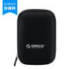 Отдел Оррик (ORICO) PHD-25 2.5 Yingcun цифрового многофункционального мобильного пакет защиты жесткого диска прием пакет черный polaris phd 2077i