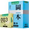 Презервативы Okamoto Skinless Skin с супер увлажнением okamoto skinless skin purity ring