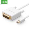 Зеленый союз (UGREEN) Mini DP Mini Displayport в конвертер DVI кабель адаптера кабеля Apple MacBook / Air компьютер Pro Thunderbolt подключенный телевизор 1.5 Beige 10443 mini dp displayport thunderbolt для dvi vga адаптер hdmi 3 in1 для apple macbook air pro imac