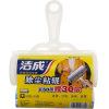 Супермаркет] [Jingdong очистки белья от пыли прилипают к изменению роликовых средств (большой) рулон липкой ворса фильтр бумажной пыли Запасной бензонасос фильтр грубой очистки фильтр тонкой очистки на тойота королла