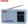 Немецкий здравоохранения (Tecsun) пожилых FM-радио звук карманный портативный FM / AM стерео радио престарелые маленький полупроводниковый (синий) R-102 немецкое здравоохранение tecsun рация стерео мини престарелый полупроводниковый телевизор звук небольшого входа listening сорок шесть fm fm r 202t