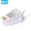 (VENTION) cat7 коннектор для сетевого кабеля соединитель vention cat5e соединитель сетевого кабели