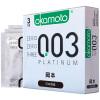 Okamoto 003 мужские презервативы ультра-тонкие презервативы импортной mio презервативы 003 тонкие 8шт 360 резьбовой 12шт g точка 3 шт