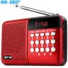 先科(SAST)N-520 收音机插卡便携式迷你音响音乐播放器 老人低音炮广场舞小音响老年随身听唱戏机(红色) 新编实用英语听力教程1(第2版)(附mp3光盘1张)