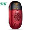 Sony Ericsson (soaiy) mp3 стереосистема радио престарелые карты U-диск портативный музыкальный проигрыватель красный S-188 sony ericsson s500i купить волгоград