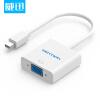 (VENTION)Mini dp к vga/hdmi/dvi конвертер Apple интерфейс Mini DisplayPort