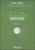 读名著记单词·迈克英语之词汇力系列丛书:绿野仙踪