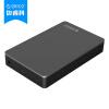 Оррик Отдел (ORICO) 2569S3 2,5-дюймовый ноутбук SATA HDD Корпус Последовательный порт USB 3.0 внешняя коробка серебра корпус для hdd orico 9528u3 2 3 5 ii iii hdd hd 20 usb3 0 5