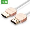 Зеленый Альянс (UGREEN) Кабель HDMI 4K HDMI Цифровой HD-кабель 2.0 3D-видео кабель Монитор для ноутбука Монитор для ТВ-проектора 1,5 м Розовое золото 10475 кабель