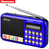 Newman (Newsmy) CD-L100 CD видео машины портативный USB динамик звуковая карта TF mp3 карта CD-ROM магнитофоны транскрипция машина mp3-плеер пренатальной машина CD аурелиано пертиле аурелиано пертиле cd 1 mp3