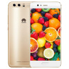 Huawei P10 Plus ( Global ROM ) global global adv workbook