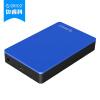 Оррик Отдел (ORICO) PHP35 3,5-дюймовый ящик для хранения защиты жесткого диска влага / ударопрочные этикетки оранжевой организации данных дмитрий котеров алексей костарев php 5