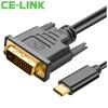 CE-LINK Type-C к USB2.0 печатный кабель дата кабель принтера