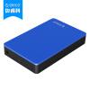 ORICO (ORICO) 6818US3 SATA3.0 жесткий сплав на основе универсальной последовательной 2,5 / 3,5-дюймовый мобильный жесткий диск окно Серебро корпус для hdd orico 9528u3 2 3 5 ii iii hdd hd 20 usb3 0 5