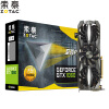 ZOTAC GeForce GTX1060-6GD5 PLUS OC 1607-1835MHz 6GB / 8108MHz 192-битная графическая карта GDDR5 PCI-E 3.0 видеокарта 6144mb msi geforce gtx 1060 gaming x 6g pci e 192bit gddr5 dvi hdmi dp hdcp retail