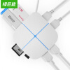 концентратор llano с 6 портами USB2.0 & SD/TF Card Reader ssk scrm 060 multi in one usb 2 0 card reader for sd ms micro sd tf white