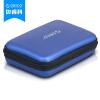 Оррик Отдел (ORICO) РНР-5S 3.5 дюйма защита коробки жесткий диск антистатик / влаги / ударопрочный пять серый костюм бмв х3 foorum viewtopic php