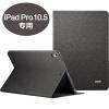 Защитный чехол ESR для iPad Pro (10,5 дюйма) защитный чехол esr для iphone 7 plus
