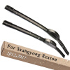 Wiper Blades for Ssangyong Rexton 20&20 Fit Hook Arms 2012 2013 2014 2015 2016 2017 ssangyong rexton с пробегом