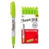 Кузнечно (Шарпи) анти-выцветания Маркеры тонкой зеленый лайм упаковка (12 палочек) маркеры подделать шулер исчезать тонкую золотую коробку 12 палочек