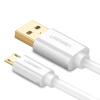 Зеленый Альянс Эндрюс кабель для передачи данных мобильный телефон зарядный кабель 2A быстрый заряд Micro USB зарядное устройство поддержка Huawei просо vivo / oppo красный рис Samsung Meizu 3 метра 10851 белый кабель