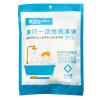 40000KM одноразовый мешок для купания в ванной горки и сидения для ванн luma подставка для купания анатомическая